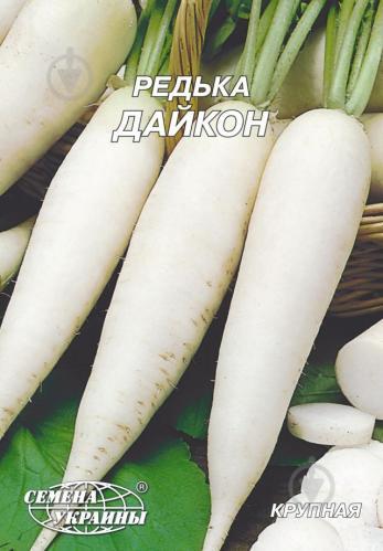 Японский аристократ на русском столе. дайкон — лучшие сорта для выращивания в средней полосе
