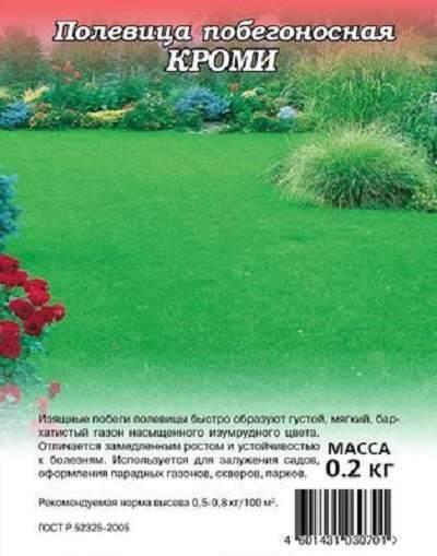 Полевица побегоносная: описание растения
