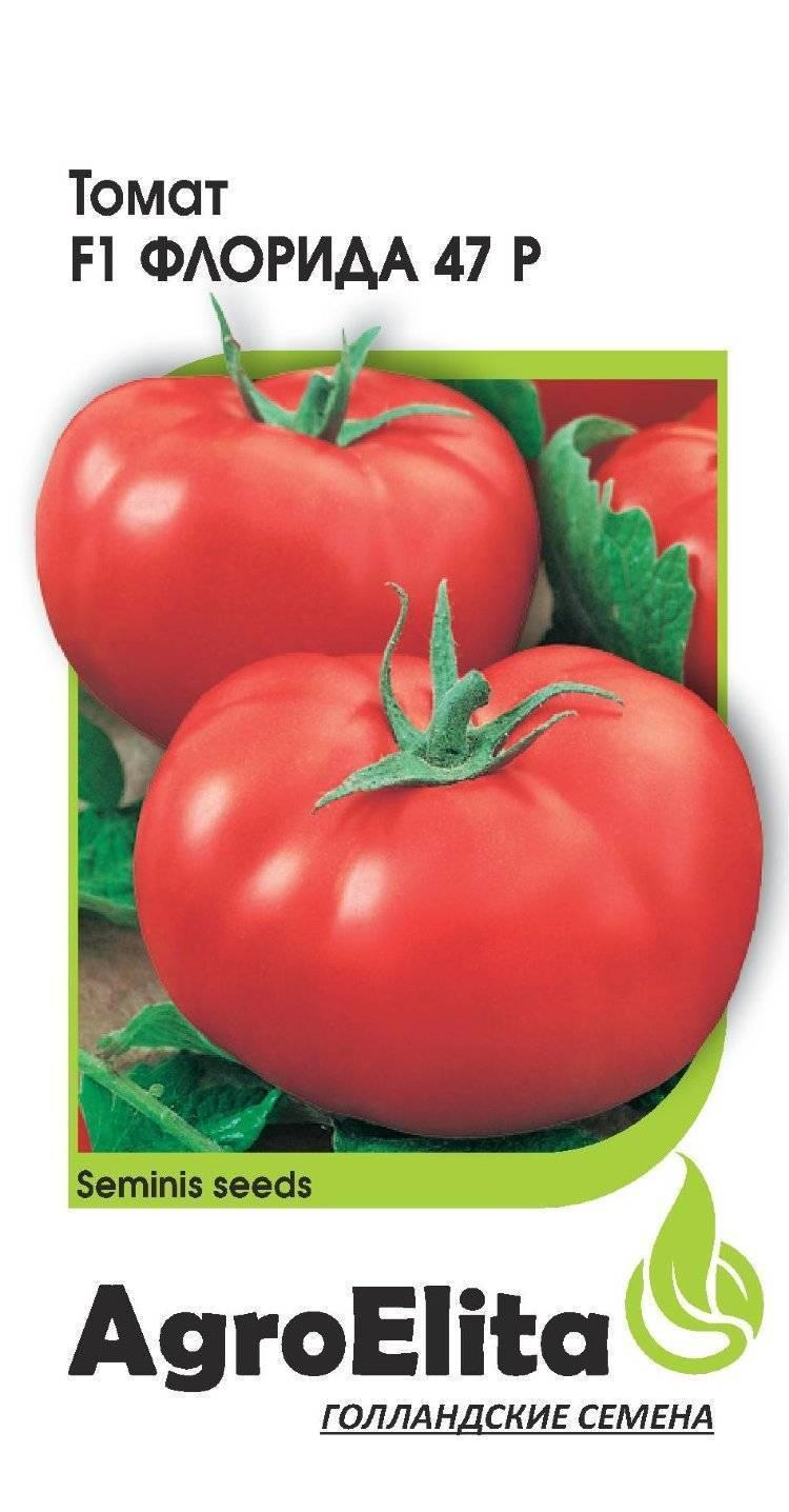 Томат персей: описание и характеристика сорта, отзывы, фото, урожайность | tomatland.ru