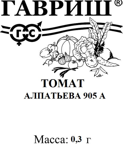 """Томат """"алпатьева"""" 905 а: описание сорта помидор, сроки выращивания, фото созревших плодов и помидорных кустов"""