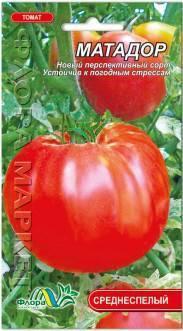 Томат буян: отзывы, фото, урожайность, описание и характеристика | tomatland.ru