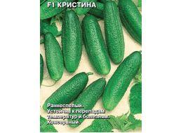 Огурцы «герман f1»: описание сорта, выращивание и уход