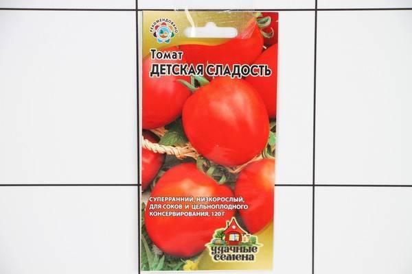 Томат адъютант: отзывы, фото, урожайность, описание и характеристика | tomatland.ru