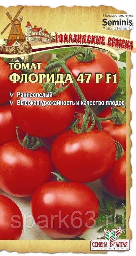 Томат сладкая сью: описание и характеристика сорта, отзывы, фото | tomatland.ru
