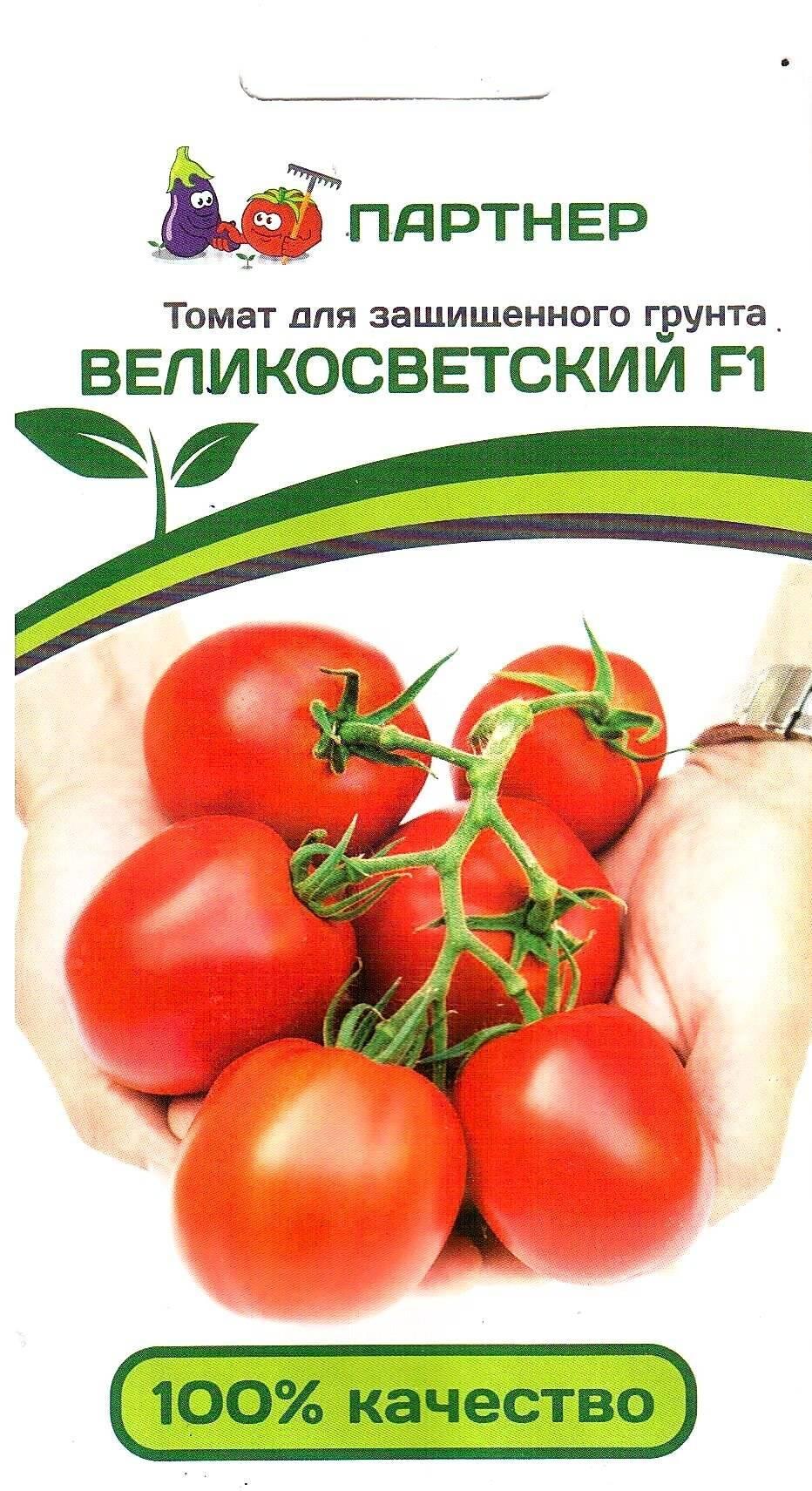 Томат кемеровец: описание сорта, отзывы, фото, характеристика | tomatland.ru