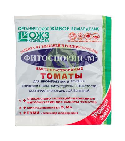 Обработка томатов фитоспорином
