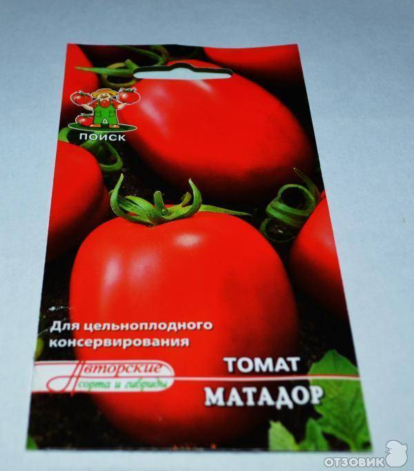 Томат аурия: описание сорта, отзывы, фото, характеристика | tomatland.ru