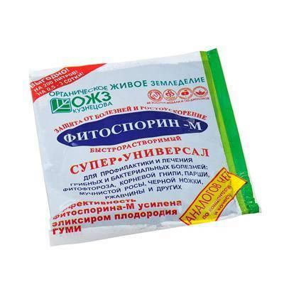 Фитолавин: свойства, применение препарата для растений