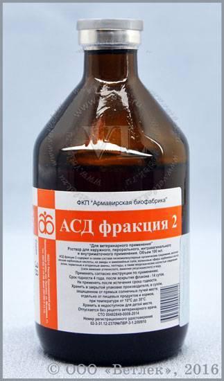 Особенности и принцип действия препарата «асд фракция 2» для кур