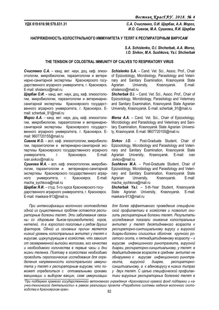 О болезнях телят: симптомы и лечение (что делать при грыже, сальмонеллезе)