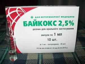 Байкокс — эффективный препарат в борьбе с кокцидиозом!