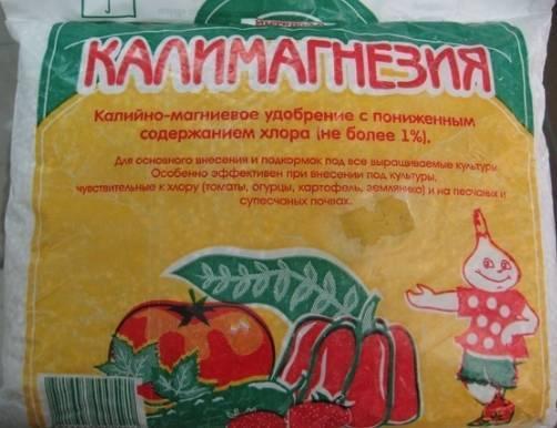 Монофосфат калия для томатов: состав, инструкция по применению удобрения и нормы внесения (115 фото)