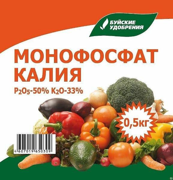 Монофосфат калия: удобрение, его применение и состав