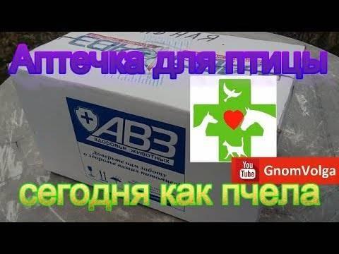 """Инструкция по применению препарата """"энрофлон"""" для птиц"""