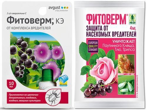 «фитоверм» — биологический инсектоакарицид. инструкция