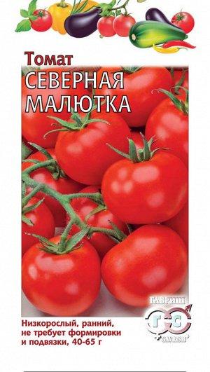 Томат холодостойкий северный румянец: урожайность, описание агротехники, отзывы