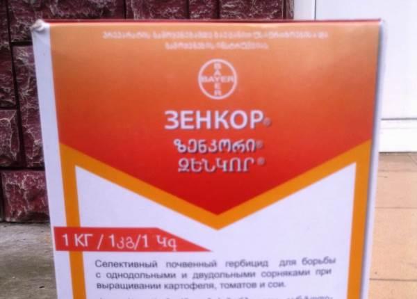 Топ-5 гербицидов отсорняков— классификация, отзывы истоимость