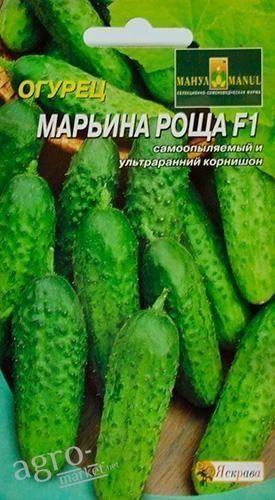 Огурцы марьина роща отзывы фото