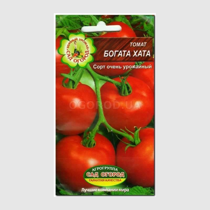 Томат пузата хата: описание сорта, отзывы, фото, урожайность | tomatland.ru