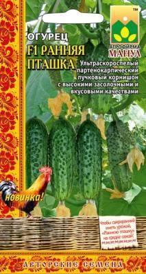 Весенне-летние сорта огурца. партенокарпические бугорчатые и гладкоплодные гибриды