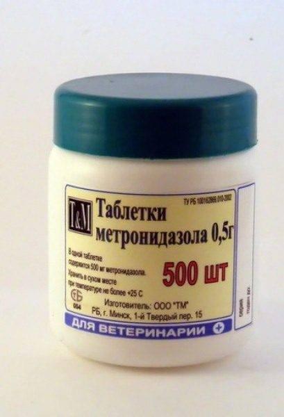 Правила применения метронидазола при лечении индюшат