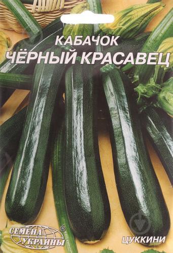 Какой сорт кабачков выбрать – отзывы о сортах кабачков