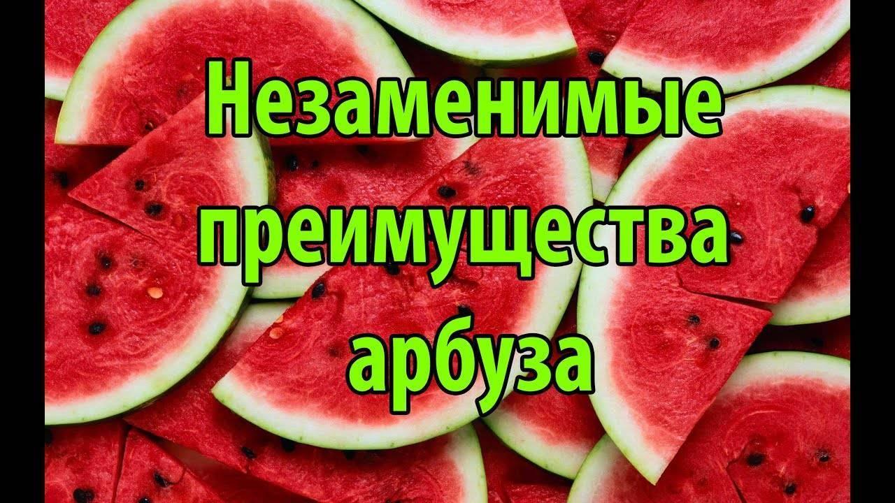 Арбуз это фрукт или овощ или ягода