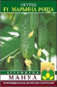 Огурец марьина роща f1: описание и характеристика, отзывы