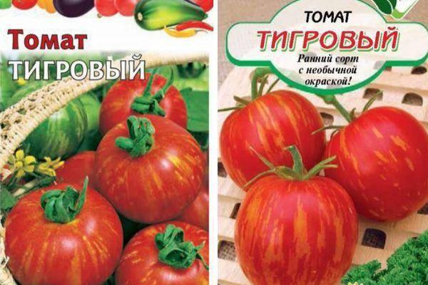 Томат императорская слабость: отзывы, фото, урожайность | tomatland.ru