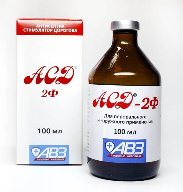 Асд2 для человека. схема применения для профилактики, при онкологии, простатите, псориазе, диабете, для похудения