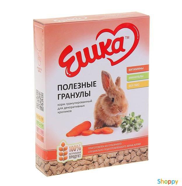 Комбикорм для кроликов своими руками: рецепты, состав, видео