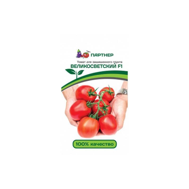 Сорт томата «деликатес»: описание, характеристика, посев на рассаду, подкормка, урожайность, фото, видео и самые распространенные болезни томатов