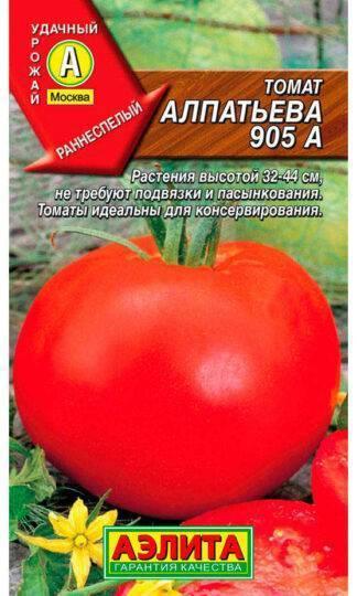 """Томат """"яблочный спас"""": характеристика и описание сорта, рекомендации по уходу и выращиванию помидор"""
