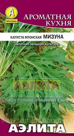 О японской капусте: описание и характеристика, выращивание и уход