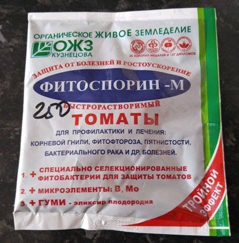 Фитоспорин-м инструкция по применению для обеззараживания теплиц