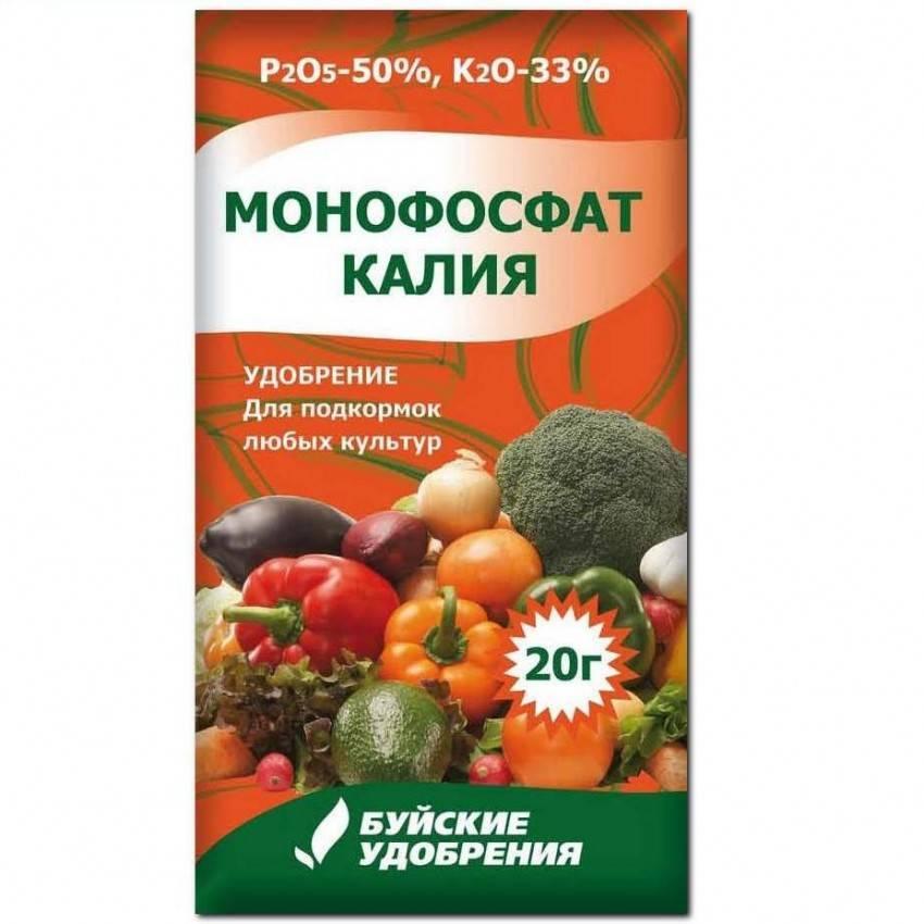 «монофосфат калия» — инструкция по применению, достоинства и недостатки, отзывы