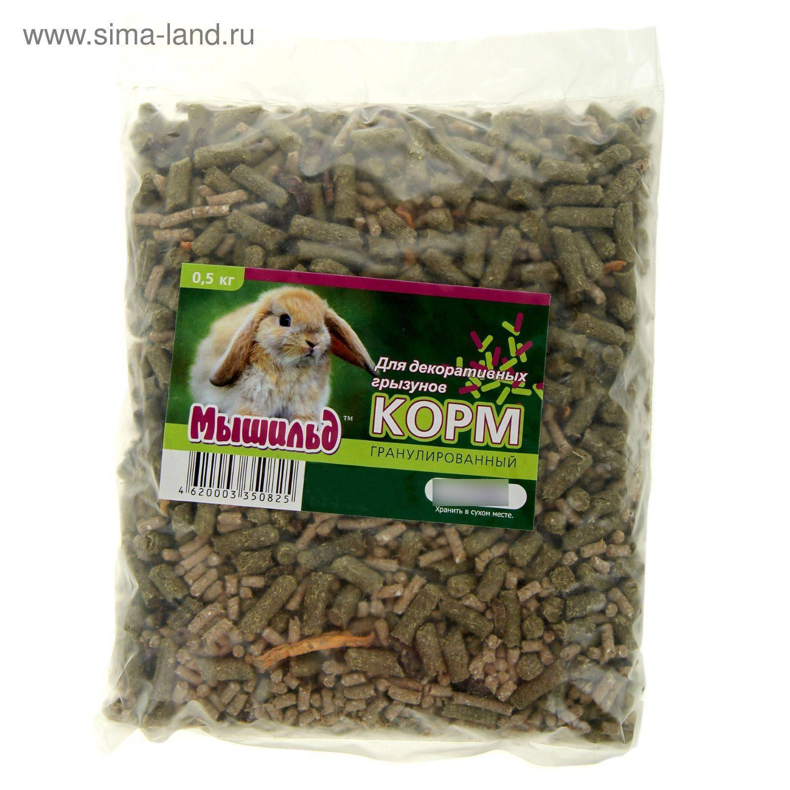 Комбикорм для кроликов — обзор разных видов готовых кормов, состав, приготовление своими руками