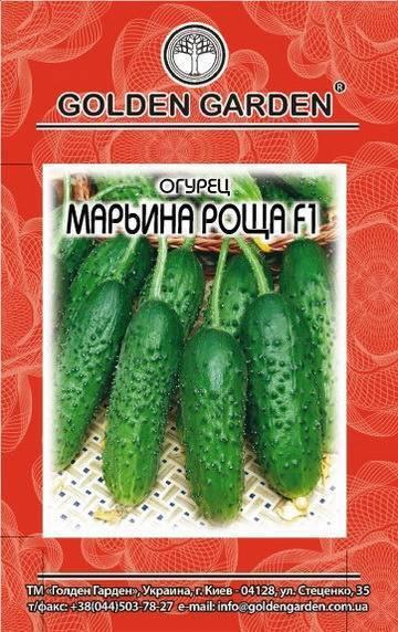 Описание и характеристика сорта огурцов марьина роща f1: посадка и уход