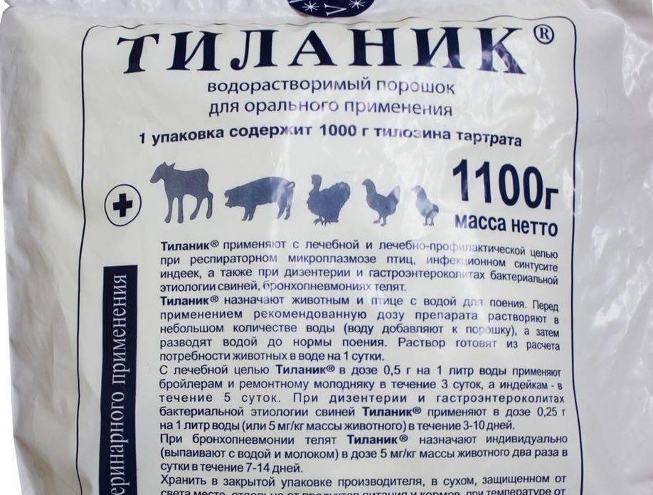 Альбен (таблетки): инструкция по применению в ветеринарии для кур