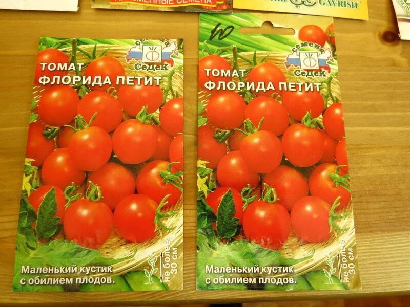 Томат черномор: отзывы, фото, урожайность, описание и характеристика | tomatland.ru