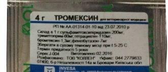 Тетрациклин для цыплят бройлеров (дозировка с водой)