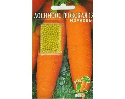 Морковь лосиноостровская 13: описание сорта, особенности выращивания