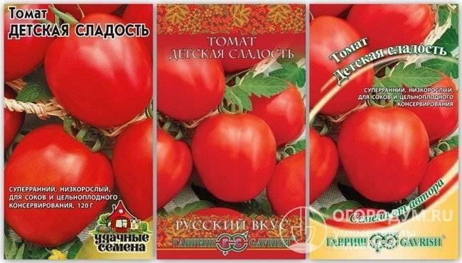 Самые сладкие помидоры: сорта, фото, отзывы