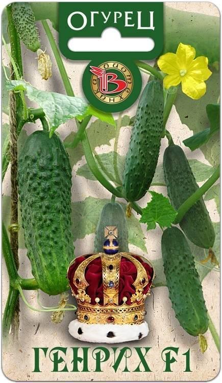 Сорта огурцов с пучковой завязью. пучковые огурцы для открытого грунта и теплиц | красивый дом и сад