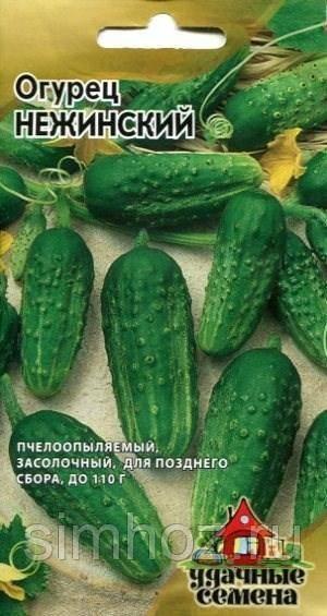 Характеристика и описание сорта огурца нежинский