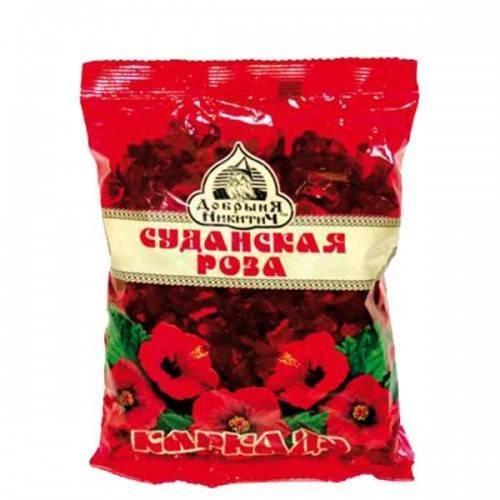 Гибискус суданская роза: