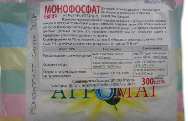 Сульфат калия: удобрение, применение для томатов