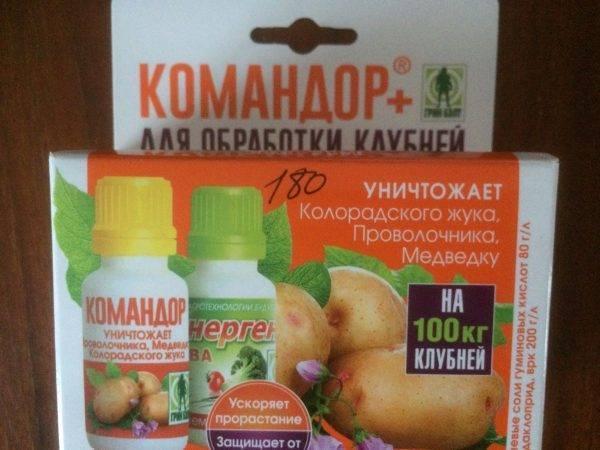 Препараты для обработки картофеля