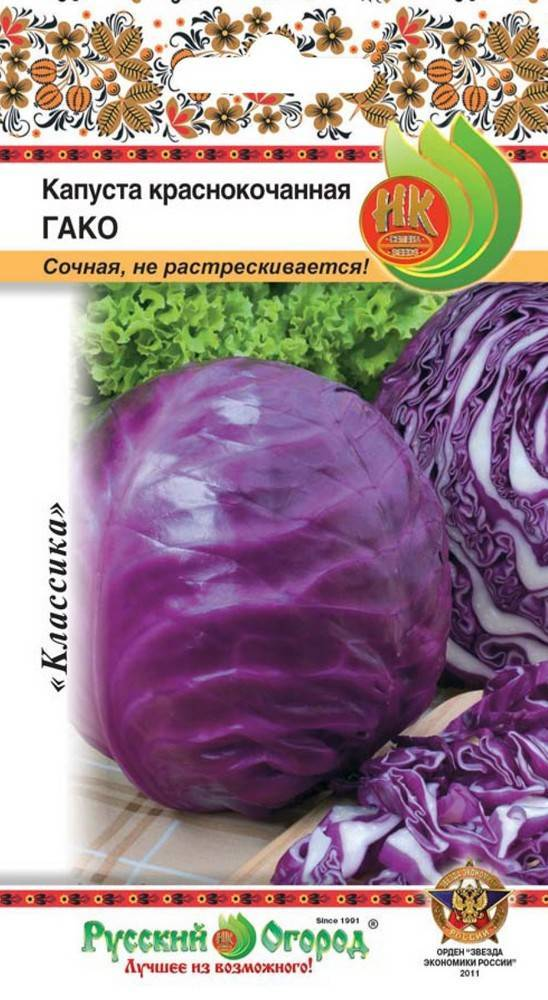Агротехника краснокочанной капусты