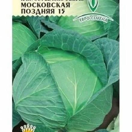 Сорта краснокочанной капусты: с описанием, фото, характеристиками и агротехникой